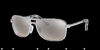 Image 8053672582529, color: silver-gunmetal-grey